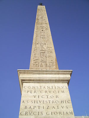 Lateran Palace - Base of obelisk with citation of Emperor Constantine I