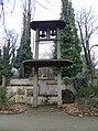 Olšanské hřbitovy, hřbitov I, zvonice.jpg