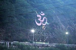 Om - Om Symbol at Kanaka Durga Temple, Vijayawada