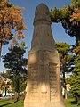 Omar Khayyam Monument in Omar Khayyam Squeare - Nishapur 06.JPG