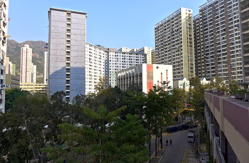 On Ting Estate view1 2015
