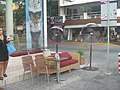 On the fifth avenue, Playa del Carmen. - panoramio.jpg