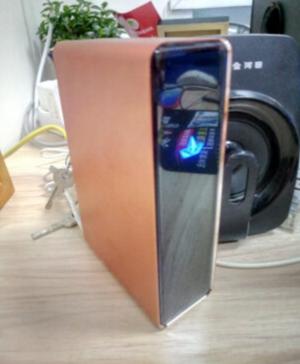 Xunlei - OneCloud