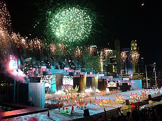 2010 Summer Youth Olympics - One of the segments of the opening ceremony