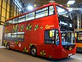 Optare Metrodecker EV at Bus Expo 2016 (30771720075).jpg