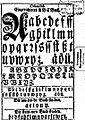 Ordentlich eingerichtetes ABC-Buch ca. 1750.jpg