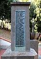 Oreste andreini, monumento ai caduti nel parco della rimebranza di rignano sull'arno 02.jpg