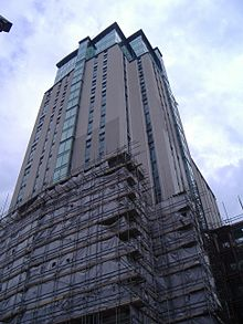 Orion Building scaffolding.JPG