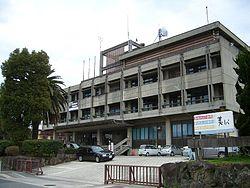 Osaka Misaki town-office.jpg