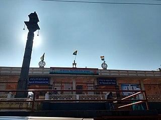 Humcha Jain temples Jain temples in the state of Karnataka