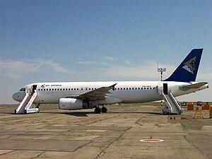 Transport in Kazakhstan - Air Astana Airbus-320 aircraft at Aktau Airport