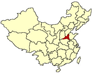 Anyang - The former Pingyuan Province (1949-1952) of which Anyang was a part