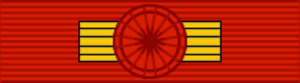 Order of Christ (Portugal) - Image: PRT Order of Christ Grand Cross BAR