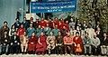 Pala internatiaonl-seminar1987-wiki.jpg