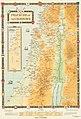 Palestine of the Crusades, by the Survey of Palestine 1937.jpg