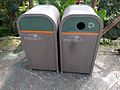 Pandora Trash Cans (34346597796).jpg
