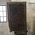 Panneau en bois mosquée el-aqsa 8ème siècle av. J.C. Jérusalem.jpg