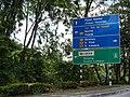 Papan tanda, Pusat Bandar - Stesen Keretapi - Jalan Tun Dr Ismail - N1 Mantin - N1 Kajang - N1 Rembau - N51 Kuala Pilah - N86 Kuala Klawang - E21 LEKAS - PLUS Kajang - PLUS Kuala Lumpur - panoramio.jpg