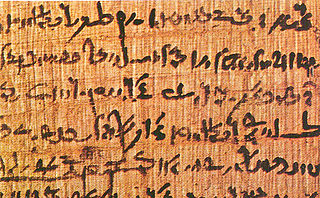 Ancient Egyptian Inventions That We Use Today - Boddunan