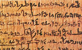 Papyrus - Papyrus (P. BM EA 10591 recto column IX, beginning of lines 13-17)