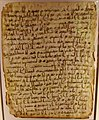 Parchment leaf from a copy of the Quran wirtten in Hijazi script, Hijaz or Syria, 2nd half of 7th century CE, The David Collection, Copenhagen (2) (36407545325).jpg
