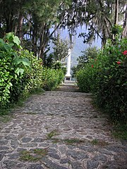 Soil from Venezuela and four other countries—Bolivia, Colombia, Ecuador, and Peru—liberated by the Venezuelan leader Simón Bolívar is buried at the Parque de las Cinco Repúblicas in Mérida.
