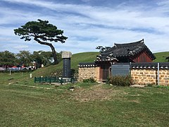 Part of Munhosa temple in Gyeongju.jpg