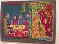 Passover carpet by Moshe Castel.JPG