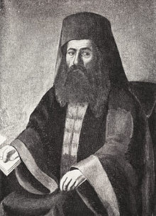 Αποτέλεσμα εικόνας για Πατριάρχης Χρύσανθος
