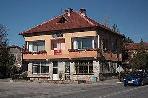 Petrevene - Image: Petrevene Municipality office