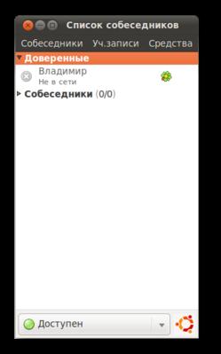 Pidgin 2.7.9.png