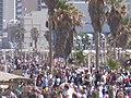 PikiWiki Israel 2080 Israels 60th Independence Day יום העצמאות - שישים שנה למדינת ישראל 2008.jpg