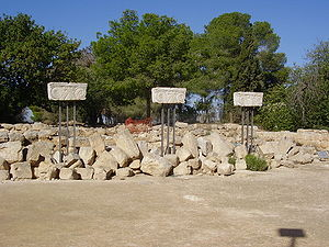 Ramat Rachel - Archaeological garden showing Israelite column capitals.