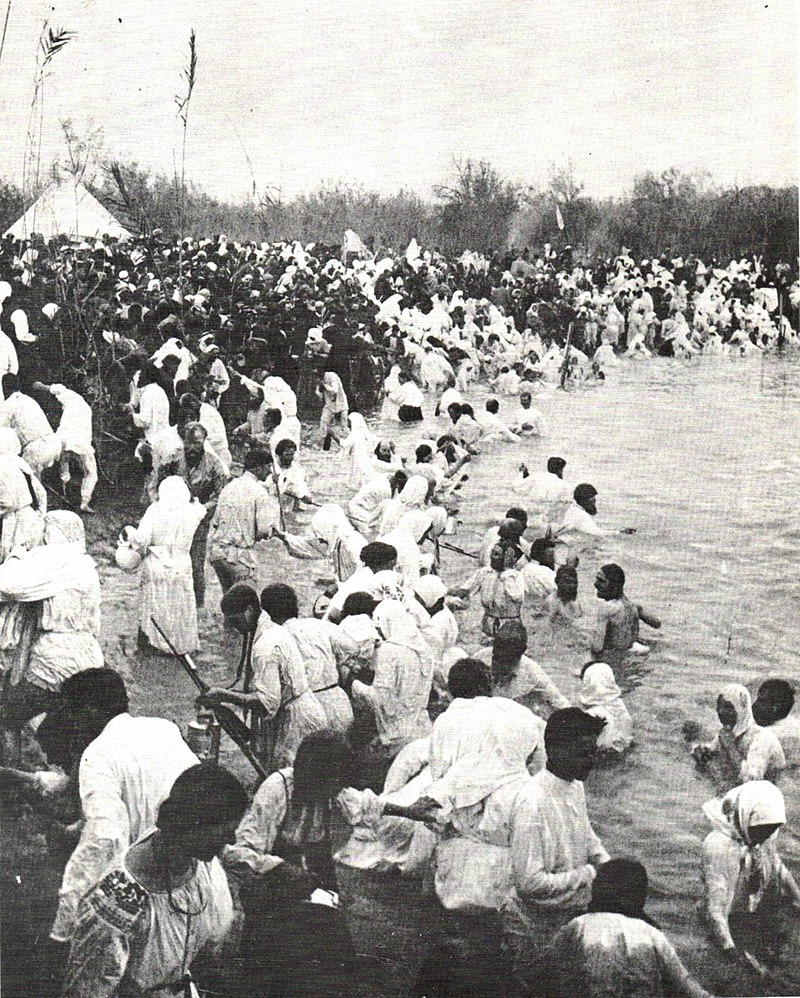 Immersion Of Pilgrims