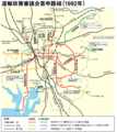 Plan about transportation network in Nagoya Metropolitan Area in 1992.png