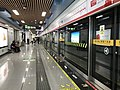 Platform of Binhu International Convention Center Station 2.jpg