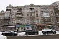Podil, Kiev, Ukraine, 04070 - panoramio (184).jpg