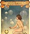 Poems of childhood (1904) (14776371624).jpg