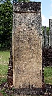Vijayabahu I of Polonnaruwa King of Polonnaruwa