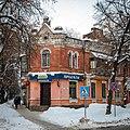 Poltava 2019-01-09 002.jpg