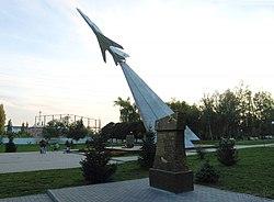Poltava Airbase memorial.jpg