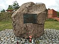 Pomnik Dzieci Zamojszczyzny.jpg