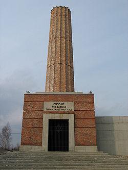 罗兹犹太人大屠杀纪念碑