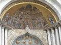 Portone ingresso Basilica San Marco.jpg