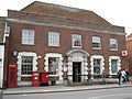 Post Office, Wokingham - geograph.org.uk - 1288578.jpg