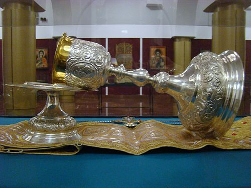Silver chalice in the museum of the Romanian Orthodox Archbishopy of the Vad, Feleac, and Cluj PotirMuzeuCJ.JPG