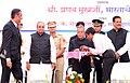 Pranab Mukherjee inaugurating the Pandharpur Cooperative Bank, at Pandharpur, Dist. Solapur. The Governor of Maharashtra, Shri K. Sankaranarayanan and the Chief Minister of Maharashtra, Shri Prithviraj Chavan are also seen.jpg