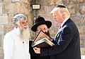 President Trump visit to Israel, May 2017 DSC 3714OSD (34019020653).jpg