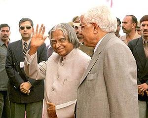 National Law University, Jodhpur - Image: President at NLU