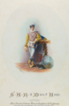 Prince Amadeo of Savoy in sixteenth century dress.png